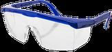 Irisk Очки защитные с регулируемыми дужками, модель Classic