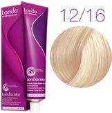 Londa Color Стойкая крем-краска 12/16 специальный блонд пепельно-фиолетовый 60 мл.