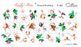 Lucky Rose Слайдер-дизайн F-182