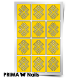"""Prima Nails Трафарет для дизайна ногтей, """"Уголки"""""""