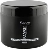 Kapous Питательная маска для волос с экстрактом пшеницы и бамбука 500 мл.