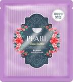 Koelf Pearl & Shea Butter Mask Гидрогелевая маска для лица с маслом ши и жемчужной пудрой