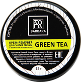 Barbara Крем-ремувер для снятия ресниц Green Tea, 15 мл.
