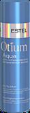 Estel Professional Otium Aqua Бальзам для интенсивного увлажнения волос 200 мл.
