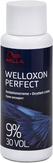 Wella Welloxon Perfect 9% Окислитель 60 мл.