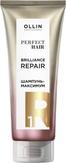 Ollin Perfect Hair Шампунь-максимум подготовительный для глубокого восстановления волос 1 этап 250 мл.