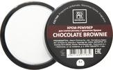 Barbara Крем-ремувер для снятия ресниц Chocolate Brownie, 5 мл.
