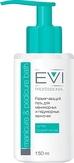 EVI Professional Размягчающий гель для маникюрных и педикюрных ванночек, 150 мл. 005-041
