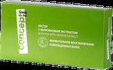 Concept Бустер с кератиновым экстрактом 1 ампула 10 мл