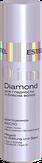Estel Professional Otium Diamond Драгоценное масло для гладкости и блеска 100 мл.