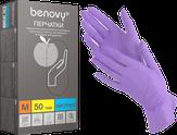 """Benovy Перчатки нитриловые текстурированные, цвет сиреневый """"M"""", 50 пар"""
