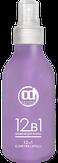 Constant Delight 12 в 1 эликсир для волос 200 мл.