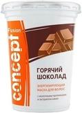 Concept Маска энергизирующая «горячий шоколад» на основе молочных протеинов с какао 450 мл.