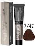Estel Professional De Luxe Silver Стойкая крем-краска для седых волос 7/47, 60 мл.