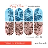 Lucky Rose Слайдер-дизайн Minic 15