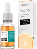 """MILV Укрепляющее масло для ногтей со смолой мастикового дерева """"Апельсин"""" 15 мл."""