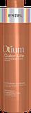 Estel Professional Otium Color Бальзам-сияние для окрашенных волос 1000 мл.