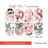 Lucky Rose Слайдер-дизайн Minic 51