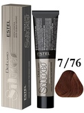 Estel Professional De Luxe Silver Стойкая крем-краска для седых волос 7/76, 60 мл.