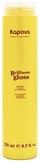 "Kapous Блеск-бальзам для волос ""Brilliants gloss"" 250 мл"