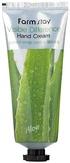 Farmstay Visible Difference Hand Cream Aloe Крем для рук с экстрактом алоэ вера 100 мл.