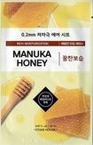Etude House Therapy Air Mask Manuka Honey Тканевая маска с экстрактом меда