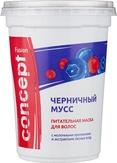 Concept Маска для волос питательная «черничный мусс» с экстрактами лесных ягод 450 мл.