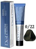 Estel Professional De Luxe Крем-краска корректор для окрашивания волос зеленый 0/22, 60 мл.