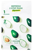 Village 11 Factory Освежающая программа для лица с зелеными экстрактами (пенка-скраб+тканевая маска)