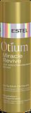 Estel Professional Otium Miracle Бальзам-питание для восстановления волос 200 мл.