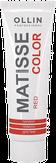 Ollin MATISSE Color Пигмент прямого действия Красный 100 мл.