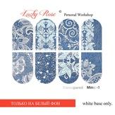 Lucky Rose Слайдер-дизайн Minic 1
