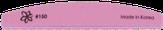 Irisk Шлифовка 2-х сторонняя лодка абразивность 150/150 грит