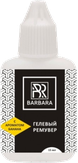Barbara Гелевый ремувер с ароматом банана 15 гр.