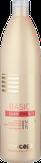 Concept BASIC Шампунь универсальный, для всех типов волос 1000 мл.