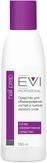 EVI Professional Средство для обезжиривания ногтей и снятия липкого слоя, 150 мл. 005-039