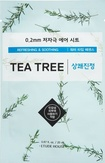 Etude House Therapy Air Mask Tea Tree Тканевая маска с экстрактом чайного дерева