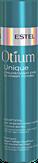 Estel Professional Otium Unique Шампунь для жирной кожи головы и сухих волос, 250 мл.