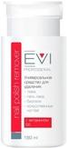 EVI Professional Универсальное средство для снятия всех видов покрытий для ногтей, 175 мл. 005-013