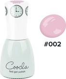 COOCLA Гель-лак 3 в1 № 002 Cutie Patootie (Милашка)