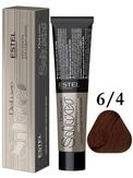 Estel Professional De Luxe Silver Стойкая крем-краска для седых волос 6/4, 60 мл.