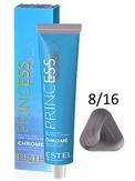 Estel Professional Princess Essex Chrome Крем-краска 8/16