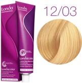 Londa Color Стойкая крем-краска 12/03 специальный блонд натурально-золотистый, 60 мл,