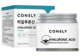 Consly Крем для лица увлажняющий с гиалуроновой кислотой 70мл.