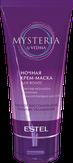 Estel Professional Prima Mysteria Ночная крем-маска для волос 100 мл.