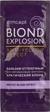 Concept Оттеночный бальзам Эффект арктический блонд, 15 мл