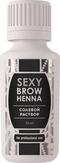 Sexy Brow Henna Солевой раствор для очищения ресниц и бровей 30 мл.