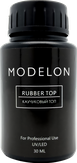 Modelon Rubber Top Каучуковый топ для гель-лака без кисти, 30 мл.