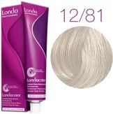 Londa Color Стойкая крем-краска 12/81 специальный блонд жемчужно-пепельный, 60 мл,
