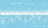 Lucky Rose Слайдер-дизайн эффект аэрографии Aero White-4